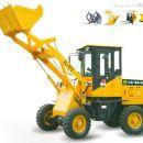 1.2吨轮式雷竞技最新版ZL912