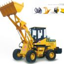 1.8吨轮式雷竞技最新版ZL918G