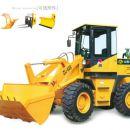 2.8吨轮式雷竞技最新版ZL928