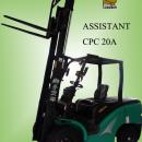 2.0吨雷竞技app最新版CPC20A